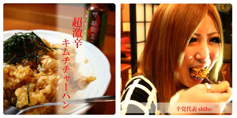 shiho_1